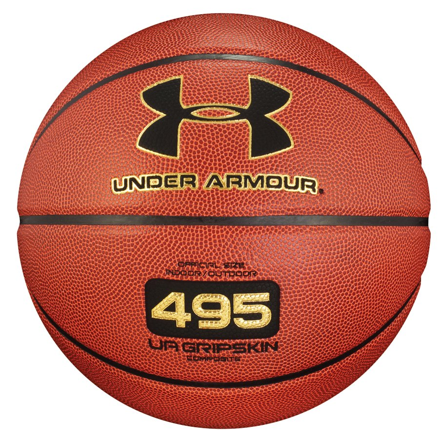 the strategic differences between under armour Two prominent sports clothing companies today are nike and under armour, and both have very different background nike was established in 1964 and is the leader in the industry on the other hand, under armour was founded in just 1996 and is a rising force.