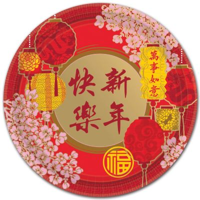 "Chinese New Year Plates-10 1/2"""", 8 Per Unit"" PAP1347DPUN"