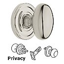 Baldwin 5025 Privacy Egg Knob with 5048 Rosette