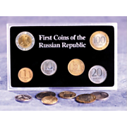 First Coins Of Russian Republic