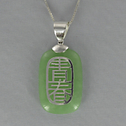 Jade Chinese Symbol for Strength Pendant