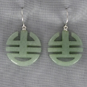 Jade Chinese Symbol for Happiness Earrings
