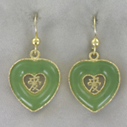 Jade Chinese Symbol Earrings