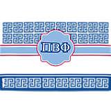 Fraternity - Pi Beta Phi