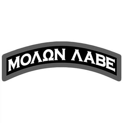 MIL-SPEC Monkey Molon Labe Tab