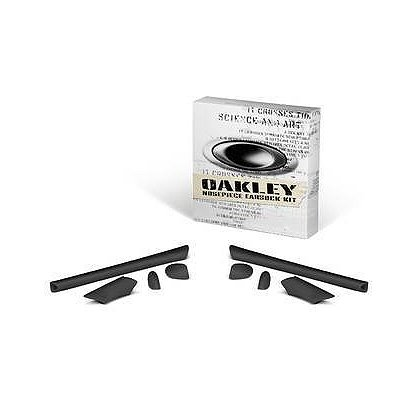Oakley Black Half Jacket Frame Accessory Kit