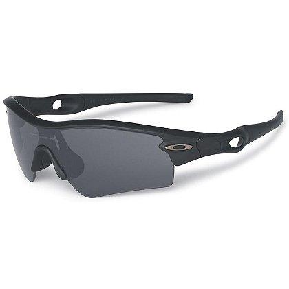 Oakley: Standard Issue Radar Path Sunglasses