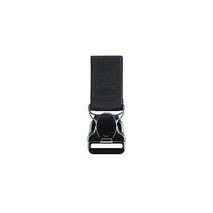 Safariland Detachable 3X Locking Buckle