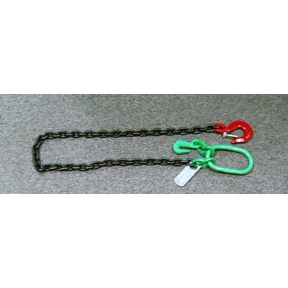 Junkyard Dog 5' Accessory Chain with 9/32