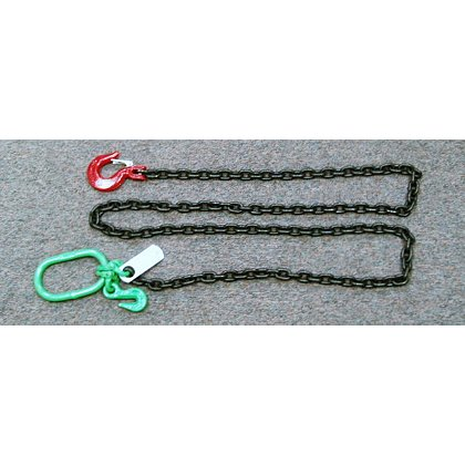 Junkyard Dog 10' Accessory Chain with 9/32