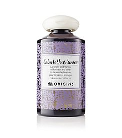 Origins Calm To Your Senses™ Lavender And Vanilla Body Oil