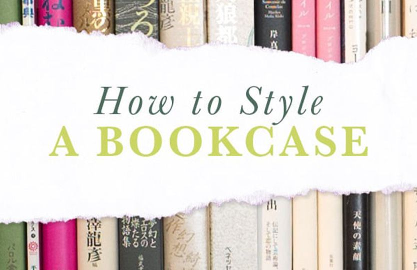 How to Style a Bookcase Image