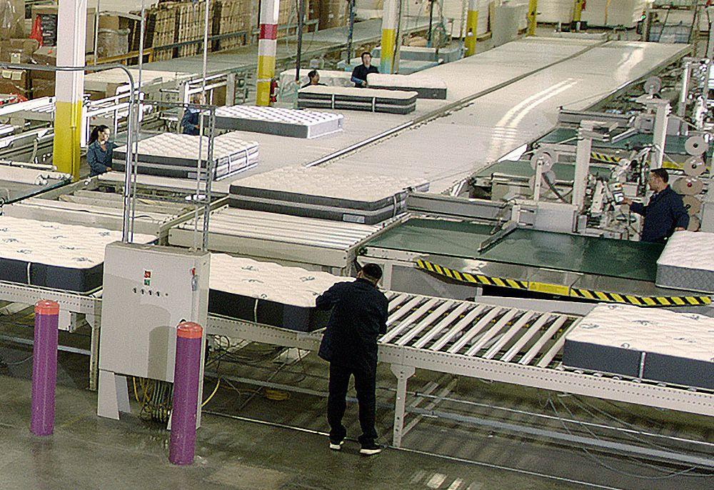 Denver Mattress Factory