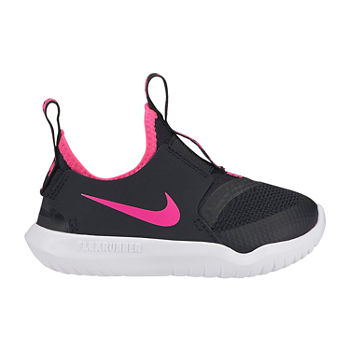 04e3bc5043b98 Nike All Kids Shoes for Shoes - JCPenney