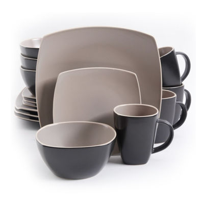 $72  sc 1 st  JCPenney & Beige Dinnerware For The Home - JCPenney