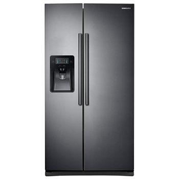 Refrigerators - JCPenney