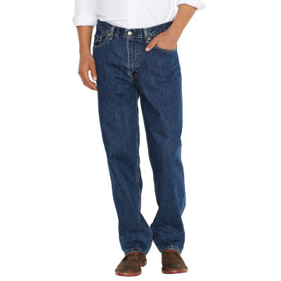 Skinny jeans for tall man