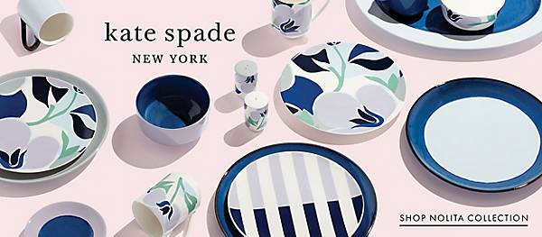 Kate Spade New York Dining Accessories & Home Décor