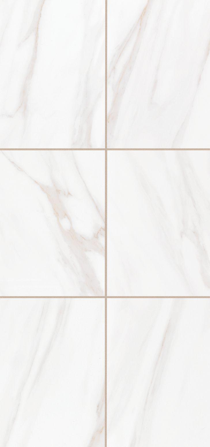 Basinos Wall Bianco Cararra