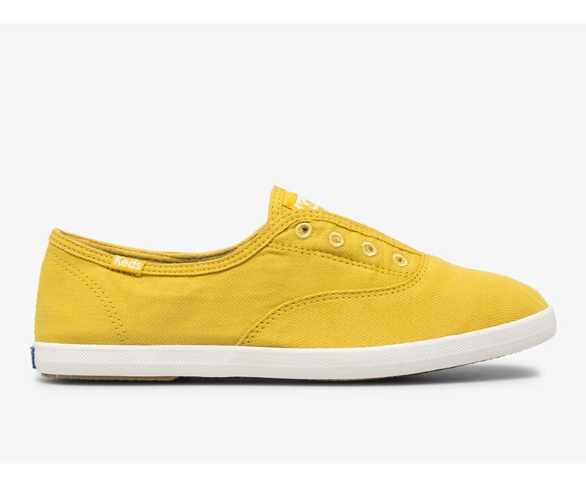 Chillax Washable Feat. Organic Cotton, Yellow, dynamic
