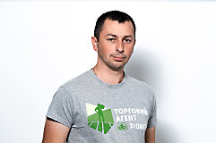 Прокопчук Олександр