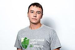 Сігаєнко Олександр