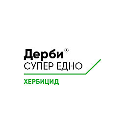 Дерби® Супер Едно