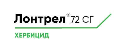 Лонтрел® 72 СГ