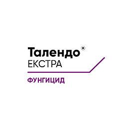 Талендо® Екстра