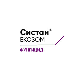 Систан® Екозом ЕВ