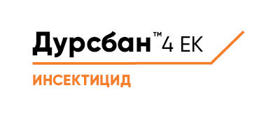 Дурсбан™ 4 ЕК