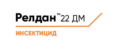 Релдан™ 22 ЕК