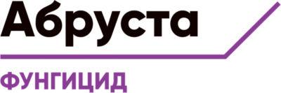 Логотип Абруста Фунгицид