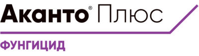 Логотип Аканто Плюс Фунгицид