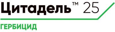 Логотип Цитадель 25 Гербицид