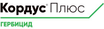 Логотип Кордус Плюс Гербицид