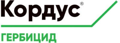 Логотип Кордус Гербицид