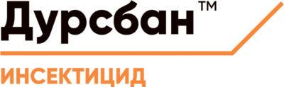 Логотип Дурсбан Инсектицид