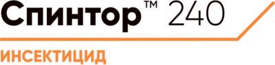 Логотип Спинтор 240 Инсектицид