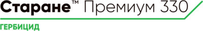 Логотип Старане Премиум 330 Гербицид