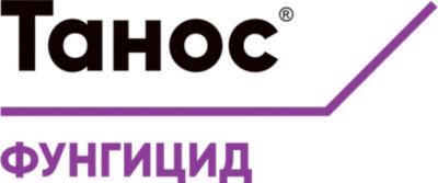 Логотип Танос Фунгицид