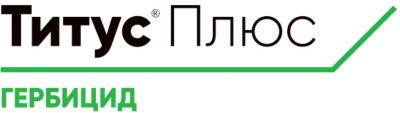 Логотип Титус Плюс Гербицид
