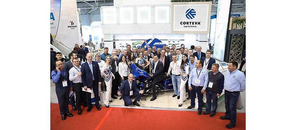 Corteva на ЮРРРРР 2019_1