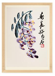 Qi Baishi Purple Buds Reproduction