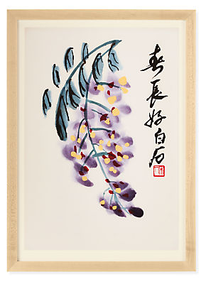 Qi Baishi Purple Buds Reproduction