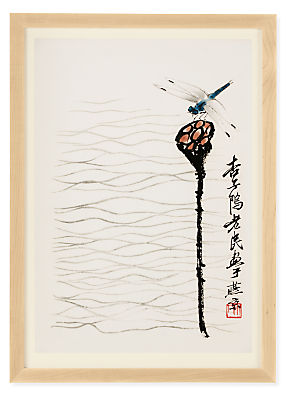 Qi Baishi Dragonfly Reproduction