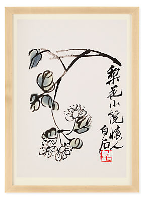 Qi Baishi White Blossom Reproduction
