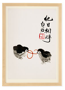 Qi Baishi Two Birds Reproduction