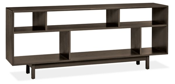 Dahl Console Bookcases