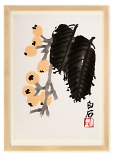 Qi Baishi Yellow Berries Reproduction
